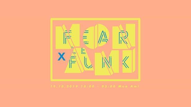 fear-le-funk-x-mon-ami.jpg