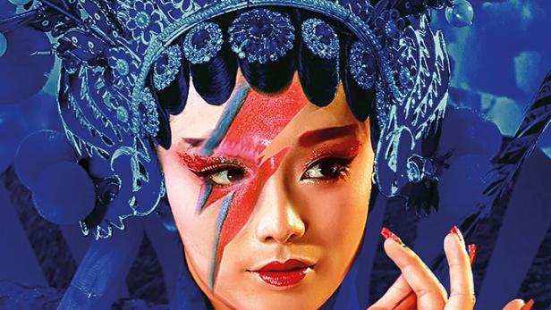 chinesischer-nationalcircus-china-girl-0.jpg